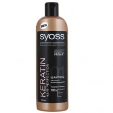 Шампунь SYOSS 500 мл кератин для сухих безжизненных волос