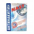 Антинакипин NAST 300 гр для стиральных машин