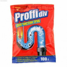 Чистящее средство PROFFIDIV 100 гр гранулы д.удал засоров в канализ. трубах