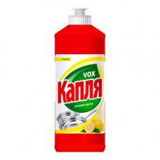 Моющее средство КАПЛЯ VOX 500 мл лимон для посуды