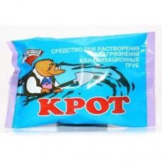 Чистящее средство КРОТ 90 гр порошок  д.прочистки канализации