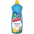 Моющее средство БИОЛАН 900 л апельсин лимон для посуды