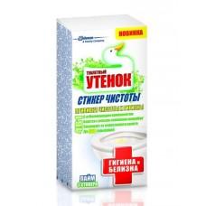 Стикер чистоты ТУАЛЕТНЫЙ УТЕНОК 3 шт лайм для унитаза