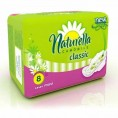 Гигиенические прокладки NATURELLA CLASSIC МАКСИ 8 шт