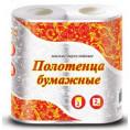 Полотенце бумажное VEIRO 2-х слойная (2 шт) белый