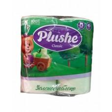 Туалетная бумага PLUSHE CLASSIC (4шт) зеленое яблоко
