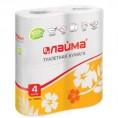 Туалетная бумага ЛАЙМА 4 шт 2-слойная (19 м) белая