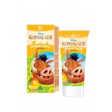 Зубная паста (СВОБОДА) КОРОЛЬ ЛЕВ 62 гр манго