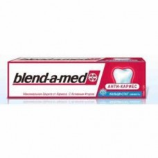 Зубная паста BLEN A MED 50 мл антикариес свежесть