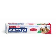 Зубная паста (Н-К) ЖЕМЧУГ 75 мл кальций