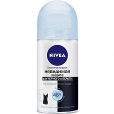 Дезодорант NIVEA ШАРИК 50 мл женский невидимая защита pure