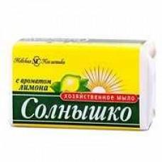Мыло ХОЗЯЙСТВЕННОЕ СОЛНЫШКО 140 гр лимон