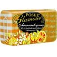 Мыло ШИК POSHE Glamour 5*70 ЭКОПАК апельсиновая долька