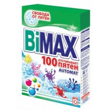 Стиральный порошок БИМАКС 400 гр АВТОМАТ 100 пятен