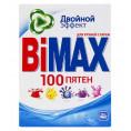 Стиральный порошок БИМАКС 400 гр сто пятен
