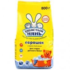 Стиральный порошок УШАСТЫЙ НЯНЬ 800 гр детский