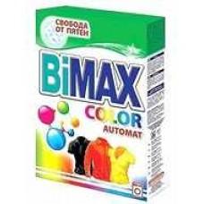 Стиральный порошок БИМАКС 400 гр АВТОМАТ колор