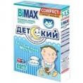 Стиральный порошок БИМАКС 400 гр АВТОМАТ детский