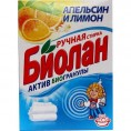 Стиральный порошок БИОЛАН 350 гр апельсин лимон