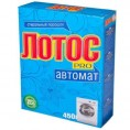 Стиральный порошок ЛОТОС PRO 450 гр АВТОМАТ