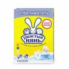 Отбеливатель УШАСТЫЙ НЯНЬ 500 гр