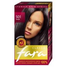 Краска для волос ФАРА КЛАССИК 501 черный