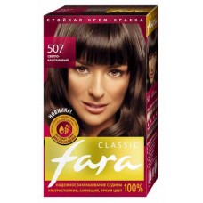 Краска для волос ФАРА КЛАССИК 507 светлый каштан