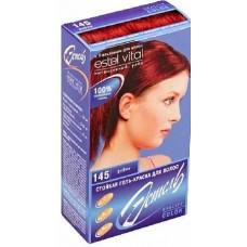 Краска для волос ЭСТЕЛЬ ГЕЛЬ 145 рубин