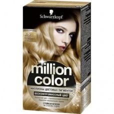 Краска для волос S&H MILLION COLOR 9-5 шампань блонд