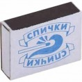 Спички -БАЛАБАНОВО- блок 10 пачек
