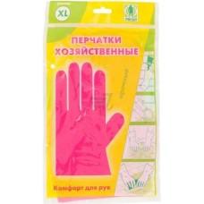 Перчатки ГРИН БЕЛТ хозяйственные розовые S