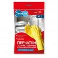 Перчатки CLEAR LINE резиновые желтые M с хлопковым напылением 4625