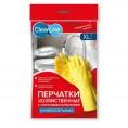 Перчатки CLEAR LINE резиновые желтые XL с хлопковым напылением 4649