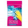 Перчатки CLEAR LINE резиновые желтые особопрочные  L с хлопковым напылением 2027