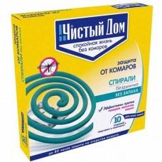 Спираль от коморов ЧИСТЫЙ ДОМ 10 шт