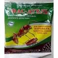 Фас-Дубдь АГРОВИТ 125 г от муравьев тараканов блох клещей мух