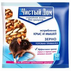 Приманка зерновая ЧИСТЫЙ ДОМ 200 гр от крыс и мышей