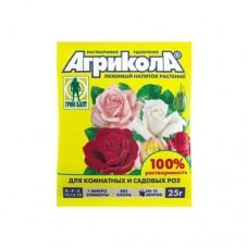 Удобрение АГРИКОЛА 25 гр для комнатных и садовых роз