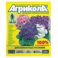 Удобрение АГРИКОЛА 25 гр для комнатных растений