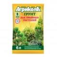 Грунт АГРИКОЛА 6 л для хвойных растений