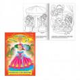 Книжка-раскраска  А4 8 л HATBER Волшебные сказки 101443