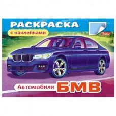Книжка-раскраска  А5 4 л HATBER Автомобили с наклейками 103985