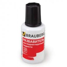 Разбавитель для корректирующей жидкости 20 мл BRAUBERG 220617