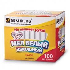Мел школьный белый 100 шт BRAUBERG Антипыль 223550