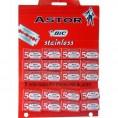 Лезвие BIC Astor stainless сталь 5 шт