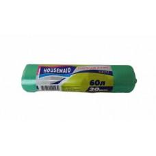 Мешок для мусора 60 л 20 шт HOUSEMAID
