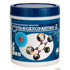 Средство для дезинфекции СУЛЬФОХЛОРАНТИН-Д 0,8 кг банка