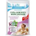 Соль для ванн (ФИТО) 530 гр азовского моря успокаивающий сбор