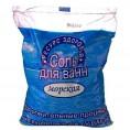 Соль для ванн РЕСУРС Ф 1 кг морская