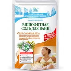 Соль для ванн (ФИТО) 530 гр бишофитная для снижения веса